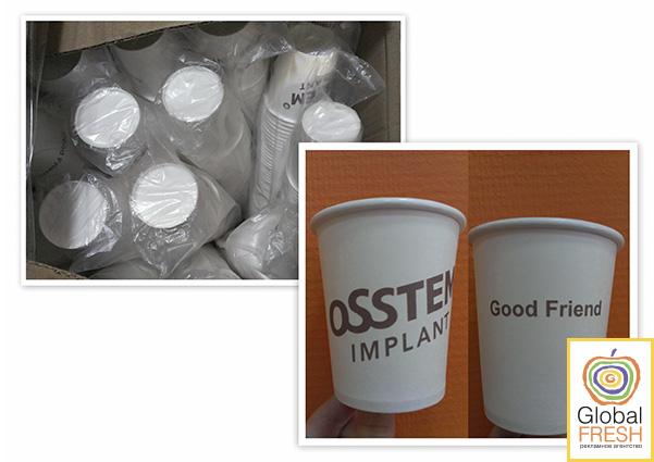 Бумажный стакан для кофе в Одессе Сравнить цены, купить