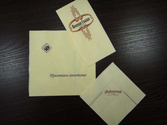 Стаканы Пластиковые России ~ ИскалкО ~ купить, продажа